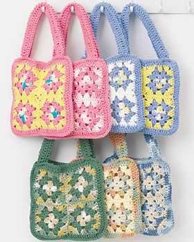 Granny Square Purse Free Crochet Pattern