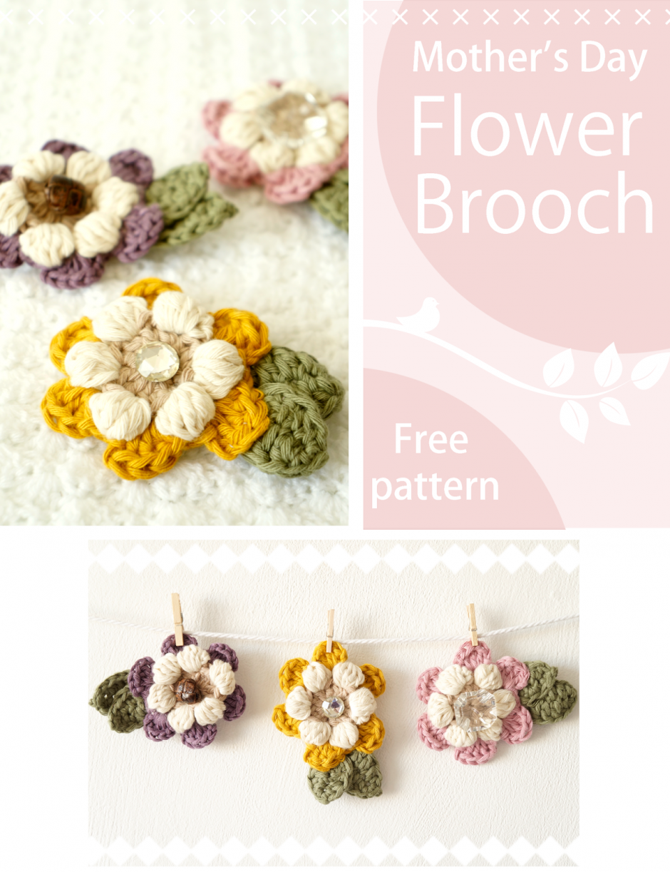 Mother's Day Flower Brooch Free Crochet Pattern